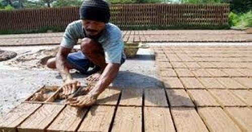 Image result for cetak batu bata