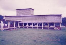 foto lawas museum atsiri (Sumber: dokumen museum atsiri)