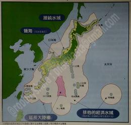 "Dokumen Pribadi, foto diambil dari ""Marine Planning and Marine Spatial Information"" oleh Masanori Muto"