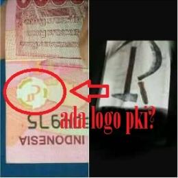 (Isu Logo PKI pada logo BI)