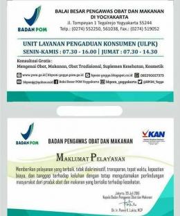 ULPK. Doc: IG BBPOM Yogyakarta.