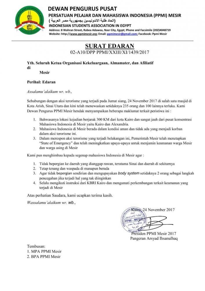 Surat edaran yang dikeluarkan oleh PPMI Mesir yang menyatakan bahwa Mahasiswa Indonesia dalam keadaan aman di Mesir. (dokumentasi Pribadi)