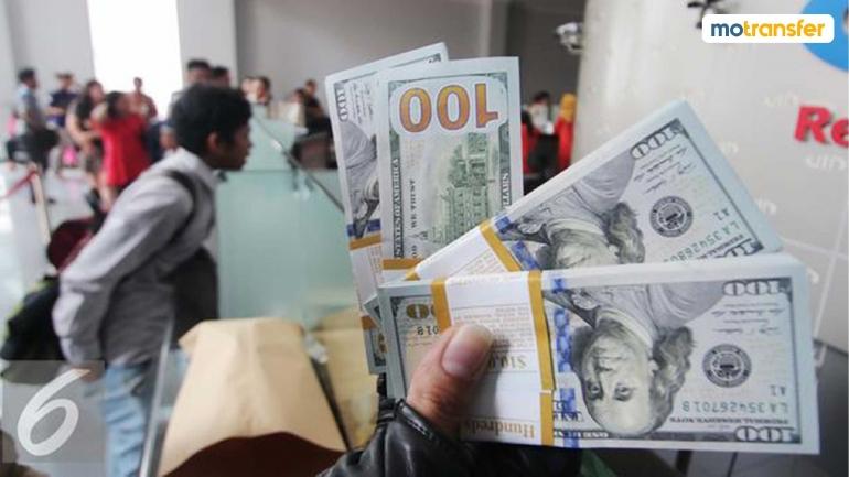 Motransfer (Money Transfer) - bisnis.liputan6.com