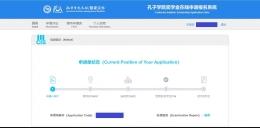 Halaman Website CIS