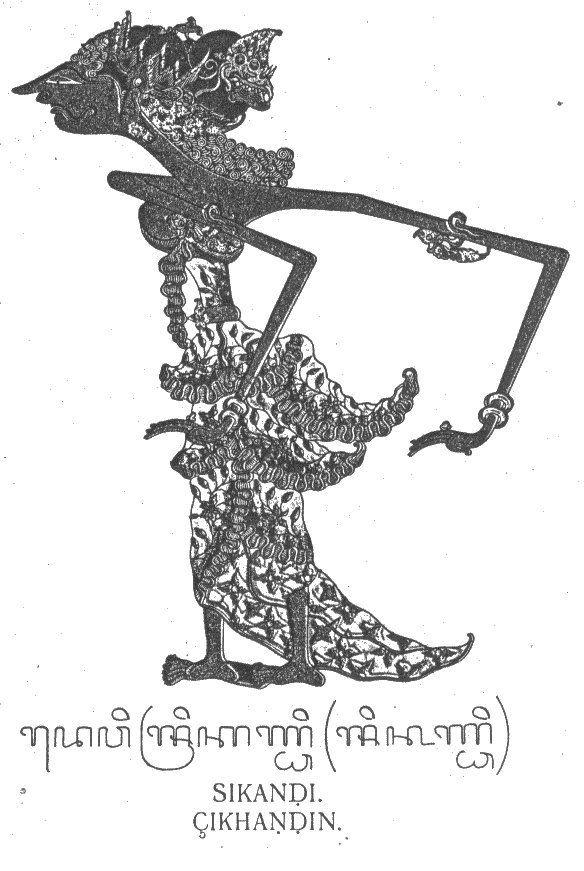 Wayang Kulit Srikandi