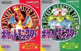Pokemon Red and Green (reddit.com)