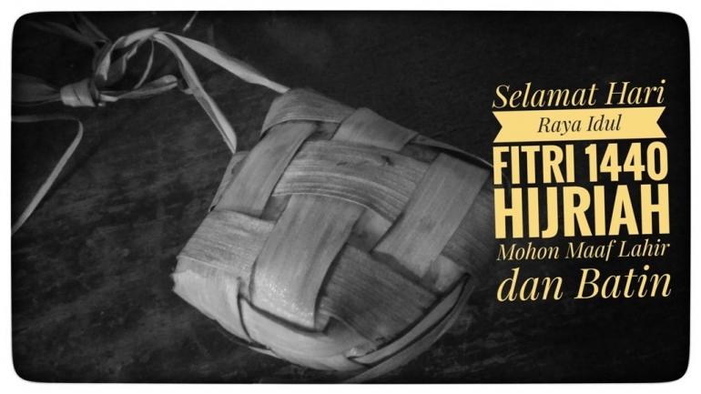 Ketupat dan lebaran, dua hal yang tidak bisa dipisahkan. Dalam momen Idul Fitri yang merupakan hari kemenangan, silahturahmi dilakukan, saling memaafkan yang menyatuka. (dok.windhu)