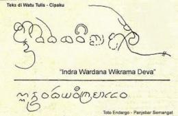 Teks di Prasasti Cipaku (wikipedia)