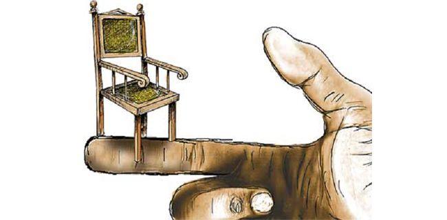 ilustrasi : www.rmoljabar.com