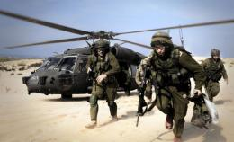 Angkatan Udara Israel