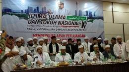 Ijtima Ulama IV [Foto: Tirto/Riyan Setiawan]