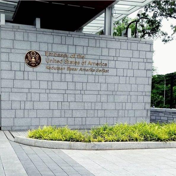 Salah satu gedung Kedutaan Besar Asing (Dokpri)