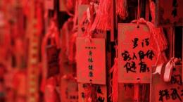 Ilustrasi Imlek di China dan Ucapan Selamat Tahun Baru Imlek 2020  Sumber foto: Unsplash.com/@alanaharris