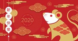 Tahun Baru Imlek 2020 (sumber gambar: retailasia.com)