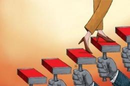 ilustrasi keterlibatan perempuan. (sumber: KOMPAS/HANDINING)