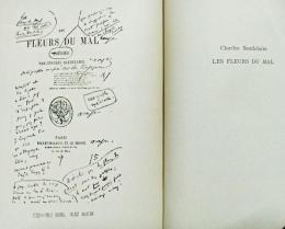 Buku terjemahan Les Fleurs du Mal dalam Bahasa Jepang (koleksi pribadi)
