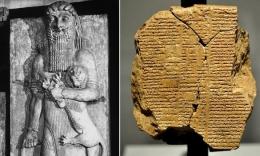 Prasasti Gilgamesh