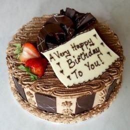 Sebuah Roti Ulang Tahun, Sumber: selerasa.com