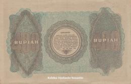 Bagian belakang uang ORI Rp 400 berisi undang-undang untuk pemalsu uang (Dokpri)