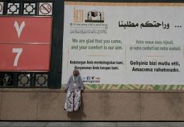 Gate 7 favorit kami bila menuju Masjid Nabawi   dokpri