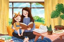 Ilustrasi Aku, Buku, dan Ibu