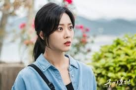 Potret Nam Ji-ah Dalam Serial