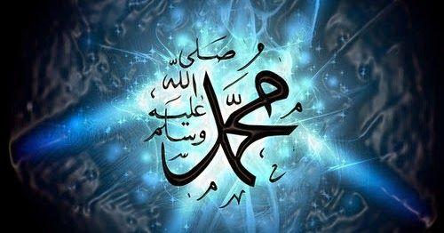kaligrafi Muhammad | Sumber: https://bincangsyariah.com/