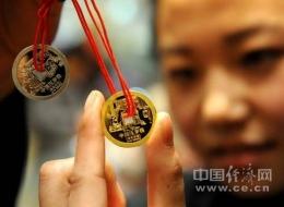 Ilustrasi Sui Qian (sumber: en.people.cn)
