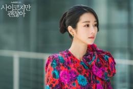 Dispatch mengungkapkan bahwa mantan pacar Kim Jung Hyun adalah Seo Ye Ji (@tvndrama.official)