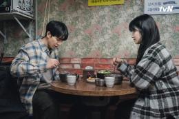 Babong Couple