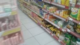Mencari madu kojima dialfamart/foto: samhudi