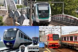 MRT, LRT, KRL Sumber: https://lrtjabodebek.adhi.co.id/