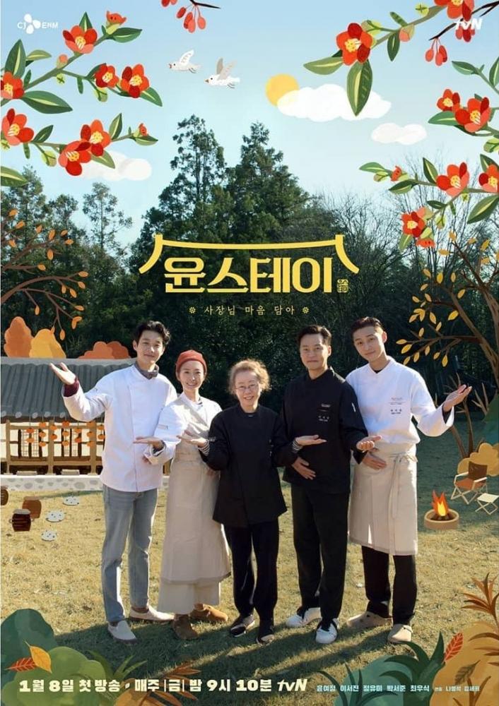 Poster Youn's Stay - sumber: Instagram @tvn.asia - kiri ke kanan: Choi Wooshik, Jung Yumi, Youn Yuhjung, Lee Seojin, Park Seojoon