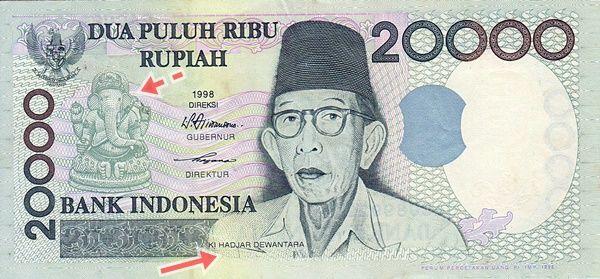 Wajah Ki Hajar Dewantara pernah diabadikan pada uang kertas Rp20.000. Panah lurus menunjukkan nama beliau, sementara panah putus menunjukkan Dewa Ganesa (Dokpri)