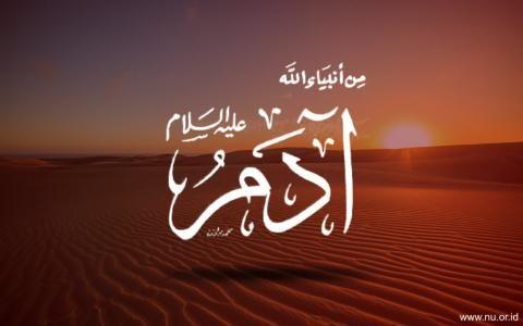 Ilustrasi gambar: https://islam.nu.or.id/