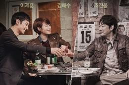 Signal (2016) (tvN)