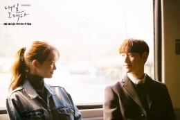 Selain Taxi Driver, Berikut Rekomendasi Drakor Lee Je Hoon (tvN)