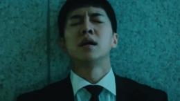 Mouse Episode 16: Kebingungan Jung Bareum Mengenai Pembunuh Na Chi Kook (tvN)