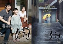 poster film Hope (mytechnostory.com)