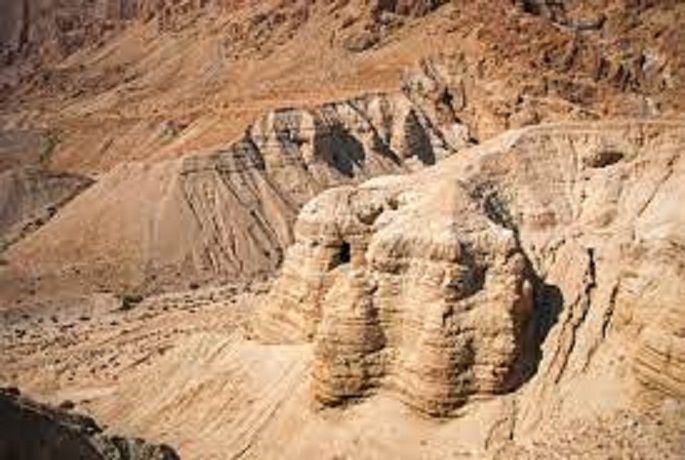 Pegunungan Qumran ( nexusnewsfeed.com )