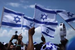 The State Of Israel. Sumber: Bliblical