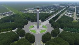 Desain Ibu Kota Negara yang Baru. Foto: economy.okezone.com.