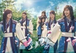 Drama Korea Hwarang   Dok.KBS2