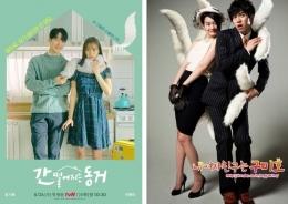 My Roommate is a Gumiho (tvN) | My Girlfriend is Gumiho (SBS)