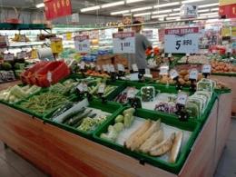 Rak sayuran di Superindo yang digemari konsumen. - Dokumen Pribadi