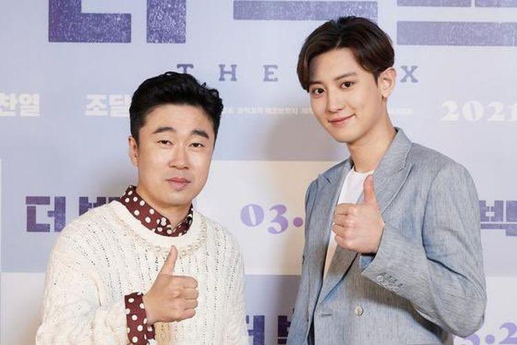 Chanyeol dan Jo Jeong Hwan di The Box (Sumber: Naver)