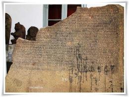 Ilustrasi prasasti kuno terbuat dari batu, sayang sebagian sudah hilang (Foto: Trigangga)