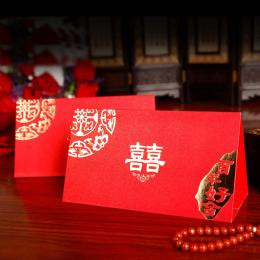 Tulisan Xi Pada Undangan Pernikahan | Ilustrasi : alibaba.com