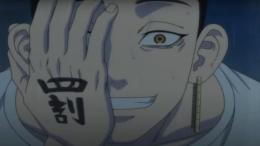 Shuji Hanma Tokyo Revengers/ayoden.com