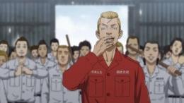 Osanai Tokyo Revengers/animeplyx.one